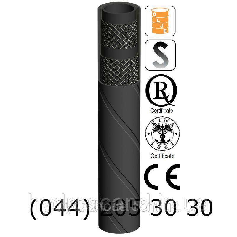 Топливный шланг для заправки бензина на судах, —20°С/+80°С, 1432-31