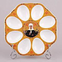 """Тарелка для яиц 8 шт., 21 см. """"Лик Матроны"""" пасхальная коллекция"""