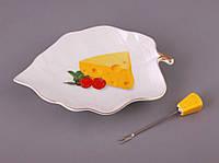 """Блюдо для закусок-сыра с вилкой 19х13 см. """"Сыр с овощами"""" фарфор"""