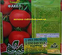 Низкорослый среднеспелый томат с красными округлыми гладкими плодами для  переработки сорт Факел
