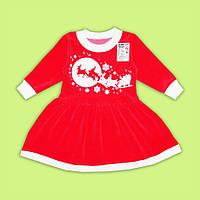 Волшебное велюровое платье для девочки  92см