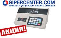 Весовой индикатор KELI XK3118K9-R