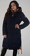 Пуховик женский зимний  м-143 темно-синий