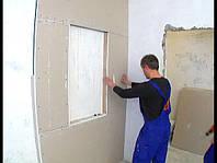Гіпсокартон стіновий 2,5 м, фото 1