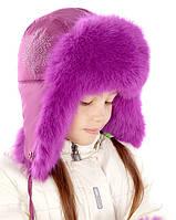 Шапка-ушанка для девочки Виктория  - Фиолет