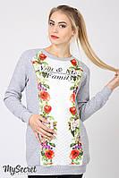 Молодежная туника для беременных и кормления Femi теплая, из трикотажа с начесом, серый меланж с молочным 1