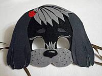 Карнавальная маска Собачки