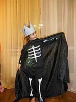 Костюм кощея бессмертного, скелет, кощей  прокат киев
