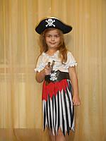 Костюм  разбойницы, пиратки морей. Прокат Киев