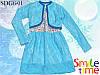 Красивое платье с болеро для девочки р.110,116,122 SmileTime Lady, голубое