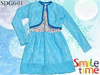 Красивое платье с болеро для девочки SmileTime Lady, голубое