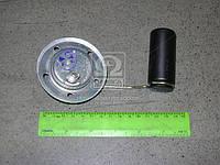 Датчик указателя уровня топл. ГАЗ 31029 (бак 55л) (пр-во Точмаш) БМ 139Д
