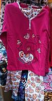 Пижама на байке с длинным рукавом Турция ,доставка по Украине