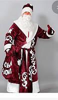 Новорічний костюм дорослий Дід Мороз бордовий