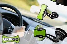 GripGo - универсальный автомобильный держатель мультимедийных устройств, фото 3