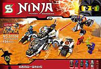 Конструктор Ninja - SY598 Ультрасекретный Рейдер, Ниндзяго