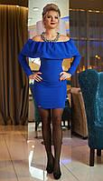 Синее коктейльное Платье Виви