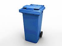 Передвижной мусорный контейнер iPlast 240 л с крышкой  (синий)