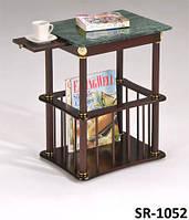 Журнальный стол SR-1052, столик с газетницей и выдвижной подставкой под чашку.