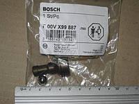 Р/к ТНВД (пр-во Bosch) F 00V X99 887