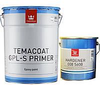 Грунт эпоксидный TIKKURILA TEMACOAT GPL-S PRIMER антикоррозионный, TVH-белый, 18,4л