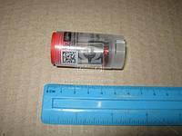 Клапан пост давления (пр-во Bosch) 2418559042