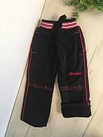 Детские теплые штаны с флисовой подкладкой