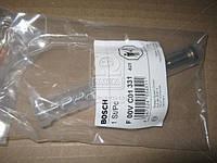 Комлект клапанов (пр-во Bosch) F 00V C01 331