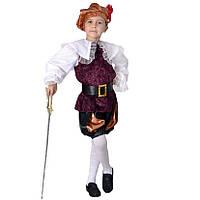 Карнавальный костюм Маркиз для мальчика