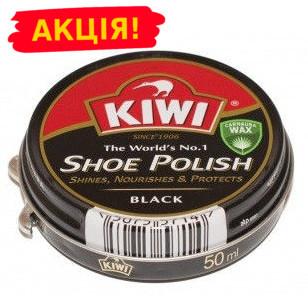 Крем для обуви в ж/банке Киви 50мл (коричневый)