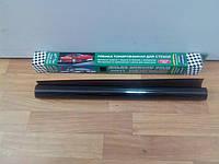 Пленка солнцезащитная SAKA (т.-черная)