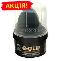 Крем для обуви Gold 60мл (черный)