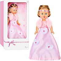 Кукла Arias 65062 (Испания) - ручная работа
