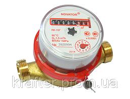 Счетчик для горячей воды Novator (Новатор) ЛК-15Г