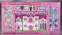 """Кукольный дом """"Happy Family"""" 8124"""