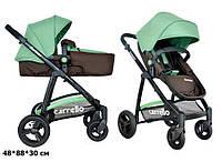 Универсальная коляска-трансформер 2в1 CARRELLO Fortuna CRL-9001 BROWN&GREEN***