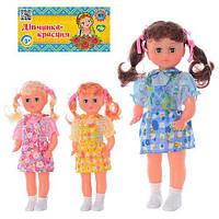 Кукла 1385PIC1 (72шт), 33см, звук, 3 вида, в пакете14*41*5см