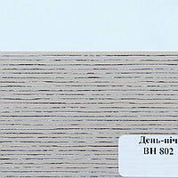 Рулонные шторы День Ночь Ткань Милан ВН DN 802 Какао