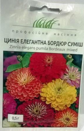 Цинія елегантна Бордюр суміш  0,5г  (Проф насіння)