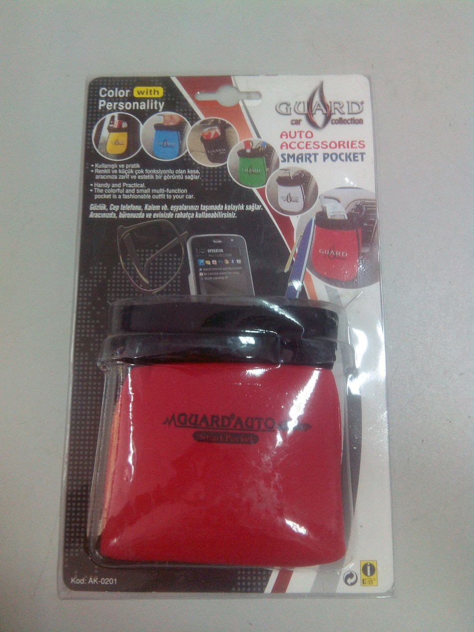 Подставка телефонная Карманчик тканевый красный
