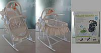 Детский шезлонг-люлька 3в1 BT-BB-0003 BEIGE