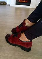 Элегантные женские туфли низкий ход на шнурках,кожа и лак (натуральные). Цвет марсала