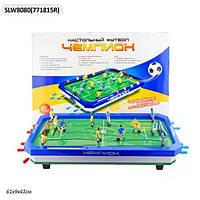 Детская настольная игра футбол SLW8080