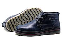 Мужские зимние ботинки с мехом Clarks Navy Blue