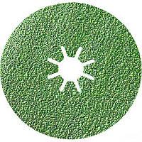 Фибровый диск Bocsh Best for INOX керамический корунд Ø125 K80