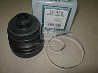 Пыльник ШРУС 94X23X77 (пр-во Maruichi) 72-430