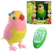 Интерактивный Попугай Лаврик T57-D712