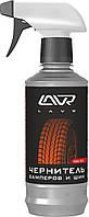 LN1411-L Чорнитель бамперів і шин з тригером LAVR Professional Deep Tire Restorer 330мл