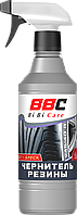 BBC4003 Чорнитель гуми BiBiCare з тригером 550мл