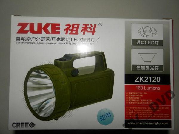 Фонарь аккумуляторный  ZUKE ZK2120 LED Cree